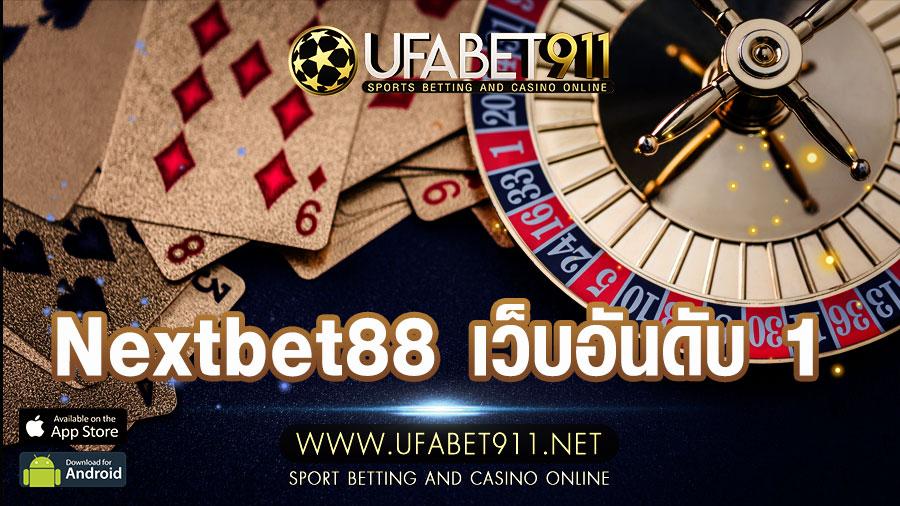 Nextbet88