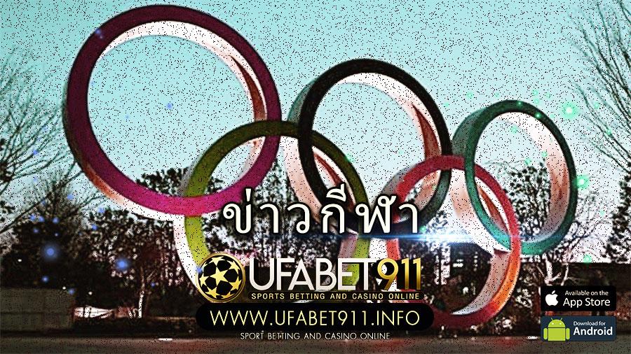การแข่งขันกีฬาโอลิมปิก